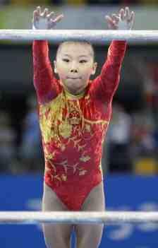 ChinaGymnast.jpg