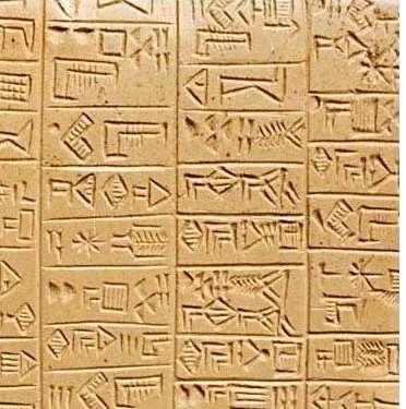 CuneiformTablet.jpg